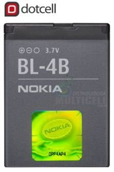 BATERIA NOKIA BL4B BL-4B  DOTCELL
