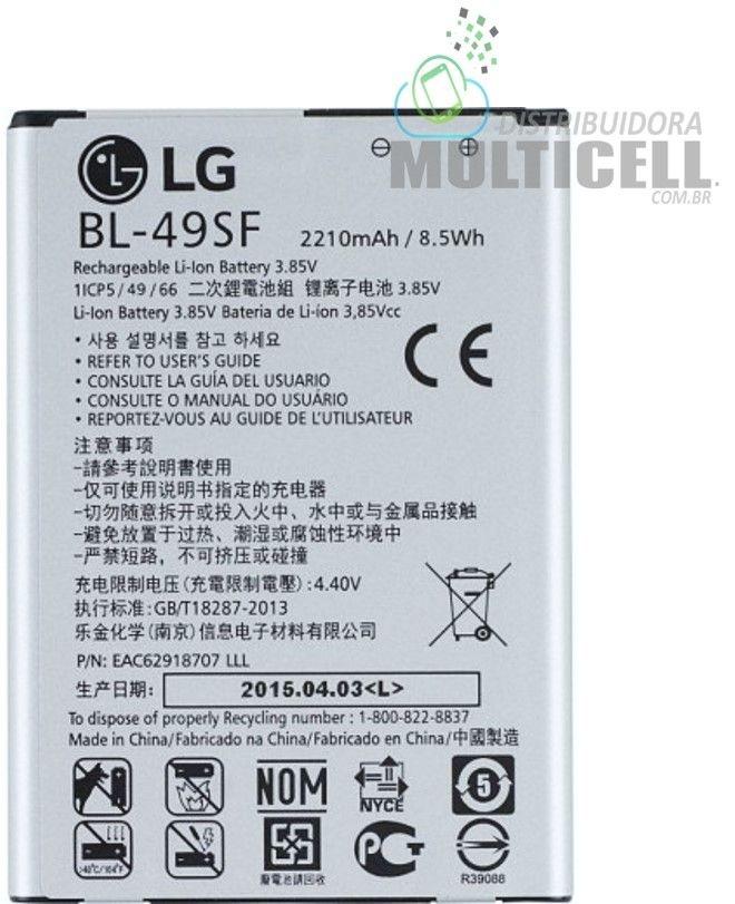BATERIA LG BL-49SF BL49SF H375 H525 H735 H736 G4C G4 BEAT 1ªLINHA