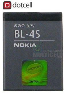 BATERIA NOKIA BL4S X3-02 2680 3600 7020 7100s 7610 DOTCELL