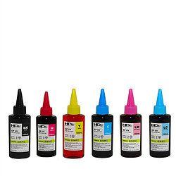 Tinta Epson UV 100ML - Unidade