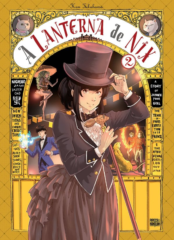 LANTERNA DE NIX, A - VOLUME 2 DE 3 - PIPOCA E NANQUIM