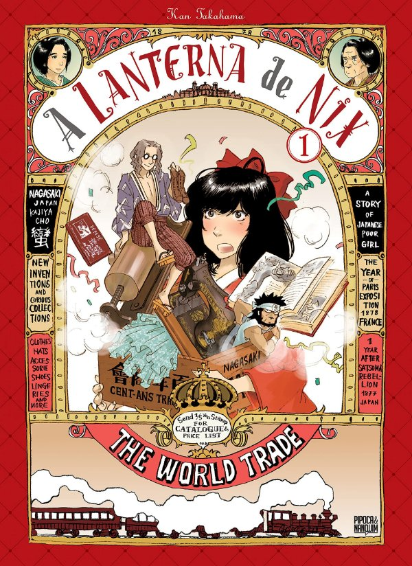 LANTERNA DE NIX, A - VOLUME 1 DE 3 - PIPOCA E NANQUIM