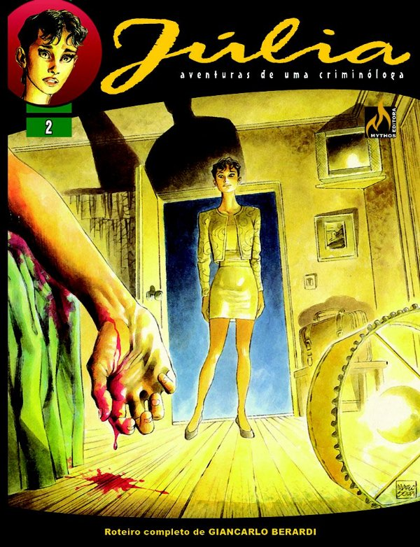 Júlia -   Vol. 02 Objeto de amor Português Capa Brochura  lançado em  24 julho de  2020