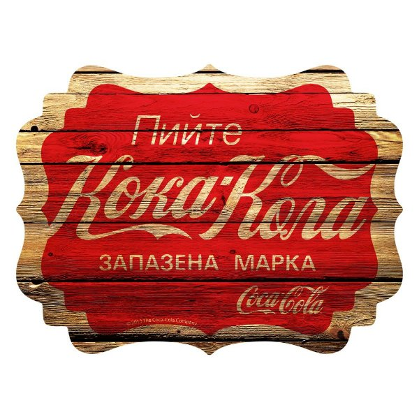 Placa Retangular Decorativa de MDF Coca-Cola Wood Style Konka - 33 x 44 cm