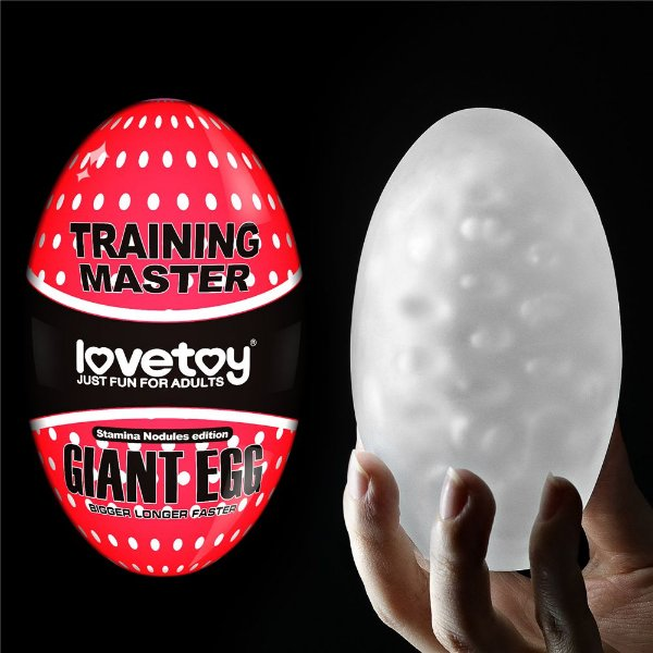 LOVETOY BIG DRAGON GIANT EGG STAMINA NODULES EDITION - MASTURBADOR EM FORMA DE OVO GRANDE