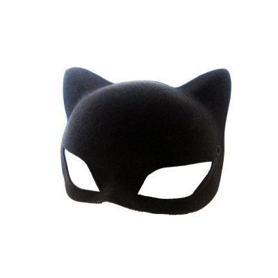 Máscara - Mulher Gato