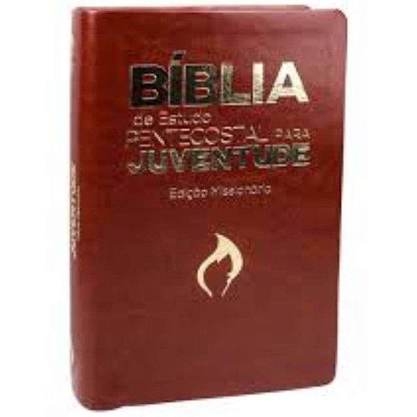 Bíblia de Estudo Pentecostal Para Juventude /capa marrom borda dourada / ARC / CPAD