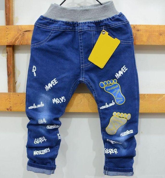 Calça Jeans - 3 cores