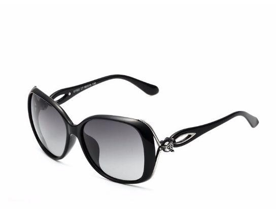 Óculos de Sol Feminino Veithdia Vintage