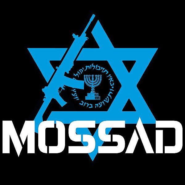 Camiseta Mossad, o Serviço Secreto de Israel