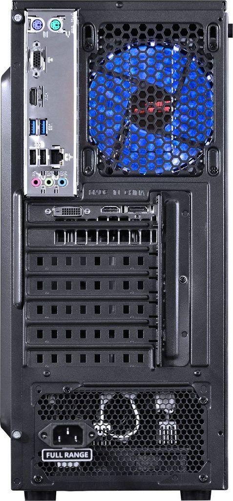 Computador Gamer Mvx7 Intel I7 7700 3.6ghz  8gb HD1TB