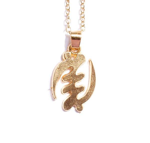 Colar dourado de Adinkra Gye Nyame
