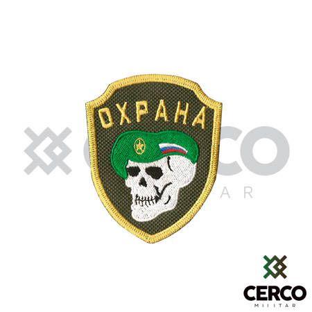 Bordado Termocolante Oxpaha