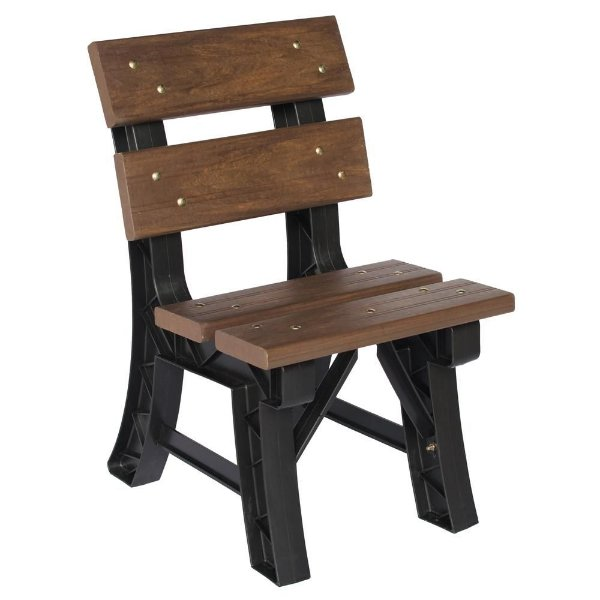 Cadeira 45 cm - Madeira Plástica