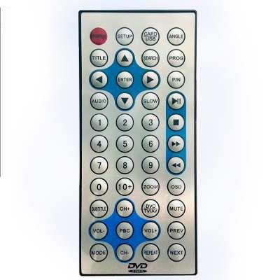 Controle Remoto Para Gravação dos Comandos de Longa Distância Central Multimídia Voolt Vi150