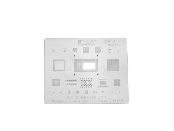Stencil MacBook 2015 A1534 820 00045 SR23G CPU 0.12mm Amaoe MAC1
