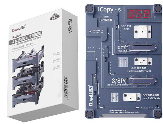 ICopy-S  iPhone 7 7P 8  8P