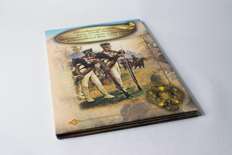 Álbum Coleção Russia 2, 5, 10 Rublos 2012 Comemorativo dos 200 anos da Vitória da Guerra Patriótica - 1812