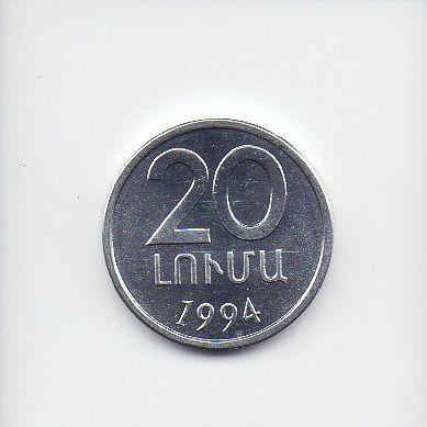 Moeda de 20 Luma de 1994 da Armênia