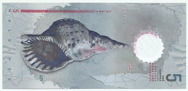 Cédula das Maldivas 5 Rúpias Polimero