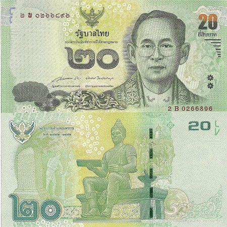 Cédula da Tailândia  - 20 Baht