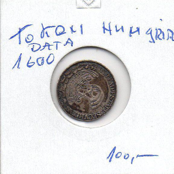 Medalha - Token da Hungria 1600 - 1800