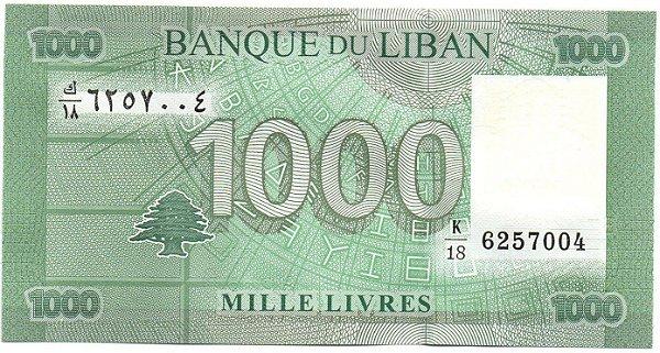 Cédula do Líbano 1000 Libras