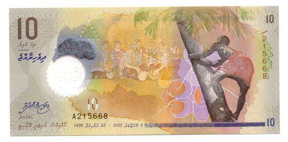 Cédula de polímero das Maldivas 10 Rupias