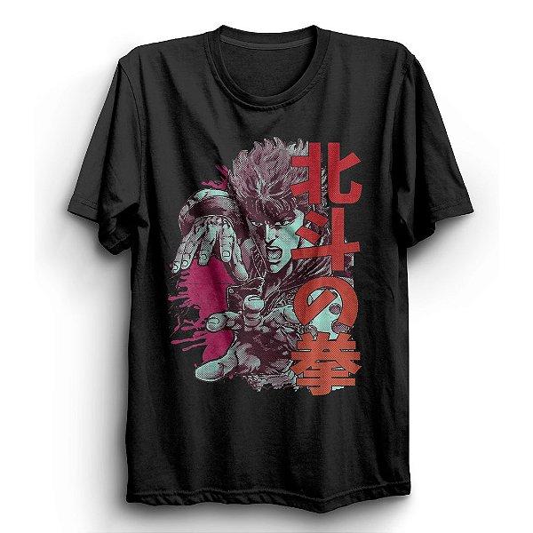Camiseta Básica Anime JoJo no Kimyo na Boken