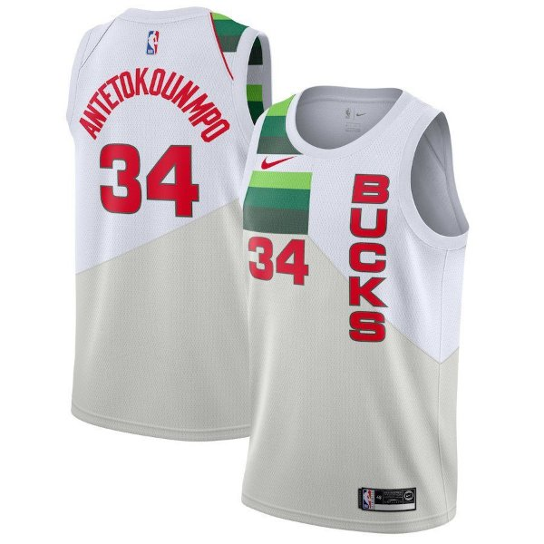 Regata Nike Milwaukee Bucks Swingman