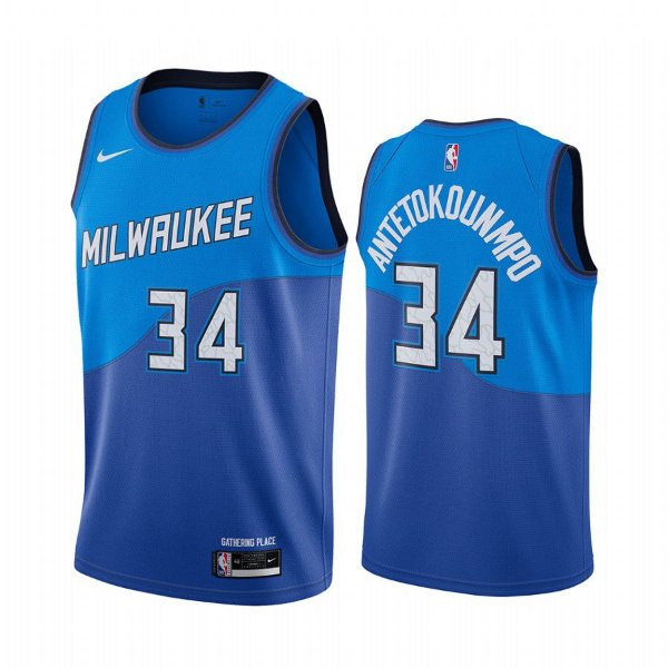 Regata Nike Milwaukee Bucks Swingman