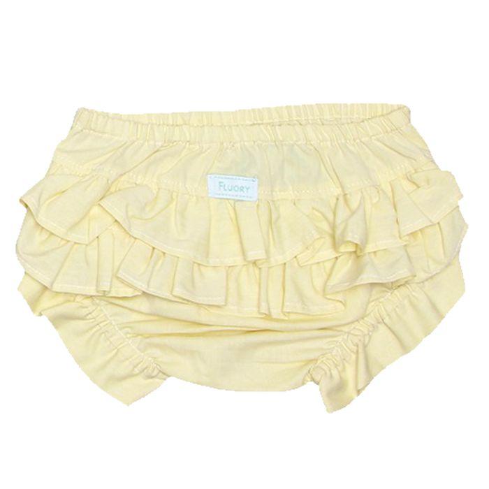 Calcinha tapa fralda amarela bebê