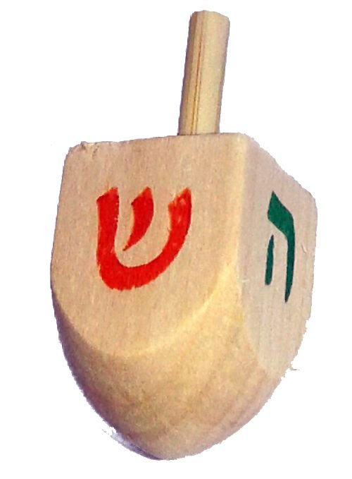 Sevivon / Dreidel de madeira