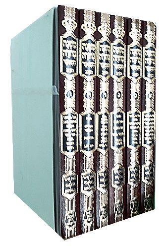 BOX Mishná Brurá, 6 volumes