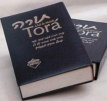 Torá - A Lei de Moisés - Edição revisada e atualizada