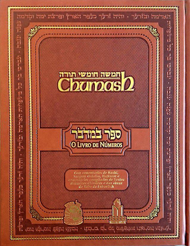 Chumash Gutnick - o Livro de Números (Bamidbar)