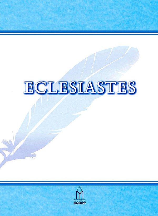 Eclesiastes (Kohelet)