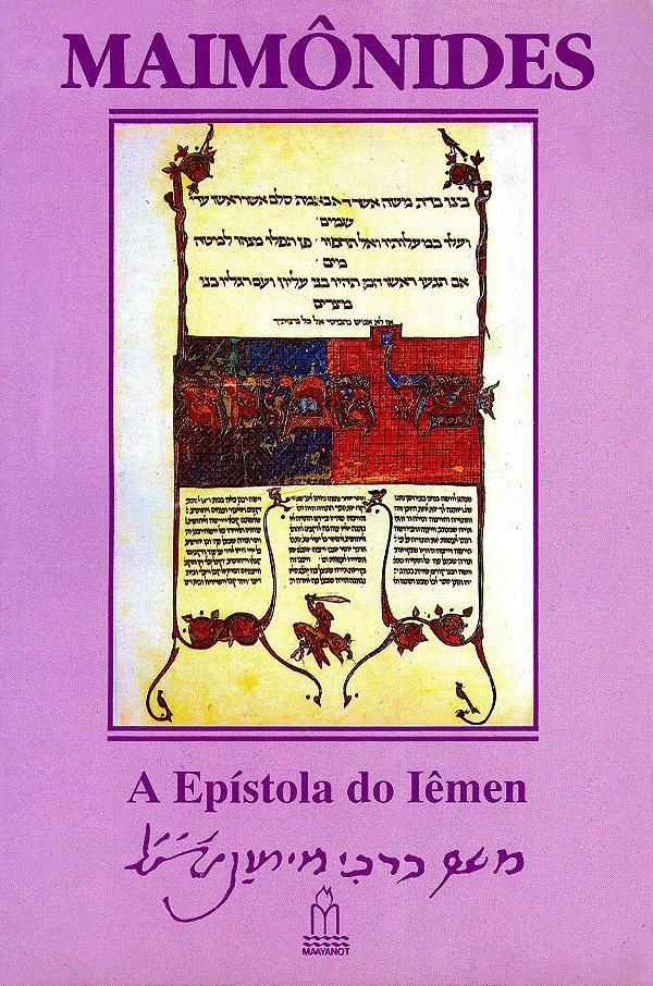 Maimônides - A Epístola do Iêmen