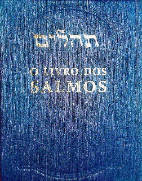 O Livro dos Salmos (Tehilim), edição de bolso