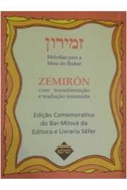 Zemirón - Com transliteração e tradução resumida - Laranja