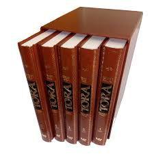 Coleção Chumash Torá - 5 Vols
