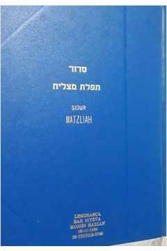 Sidur Tefilat Matzliach