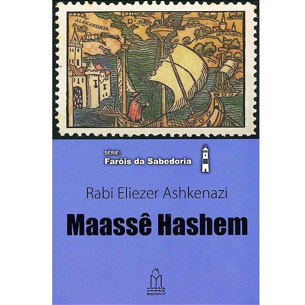 Rabi Eliezer Ashkenazi - Maassê Hashem