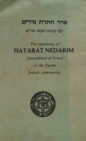 The Ceremony of Hatarat Nedarim