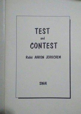 Test and Contest Rabbi Ahron Jeruchem