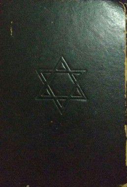 Machzor Livro de Rezas para os Dias Sagrados de Rosh- Hashana