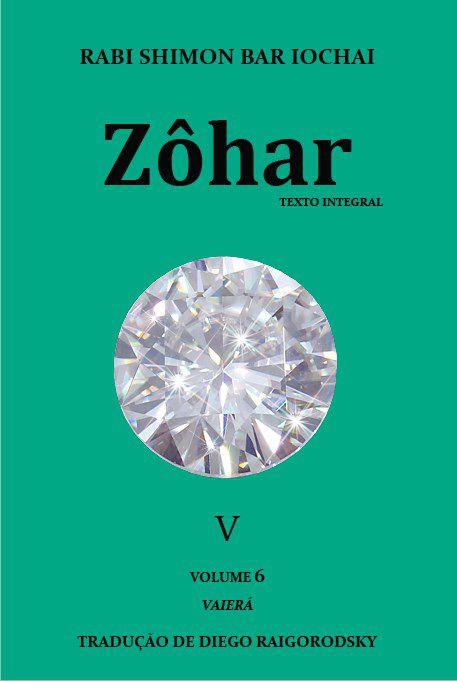 Zôhar - texto integral vol 5
