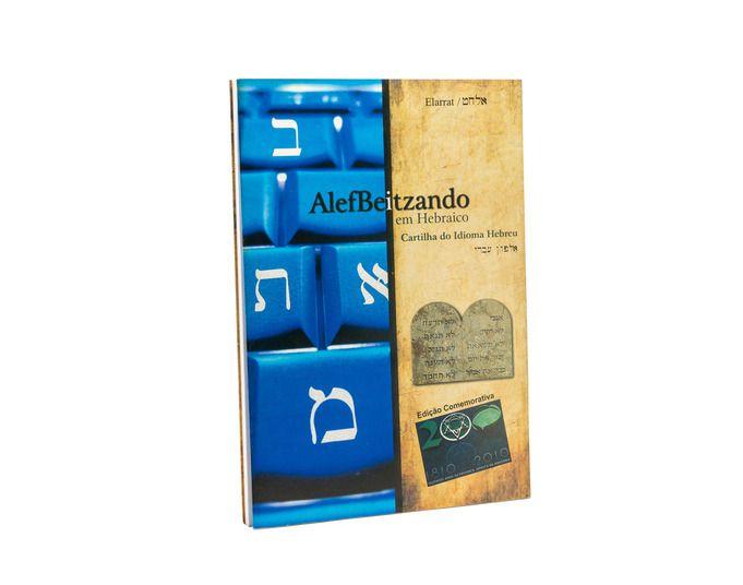 Alefbeitzando em hebraico cartilha o idioma hebreu  *