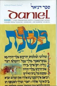 Sefer Daniel Tanach series