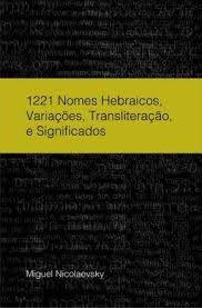 1221 Nomes Hebraicos, Variações, Transliteração, e Significados   *